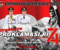 HUT ke-74 Kemerdekaan RI SemarakBupati Sumendap Pastikan SDM Mitra Unggul.